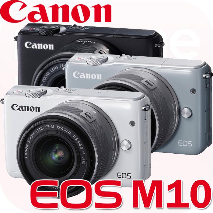 【Canon】EOS M10 15-45+22雙鏡組(公司貨)贈32G(48M)電池UV等!5/31前申請送2千元郵券
