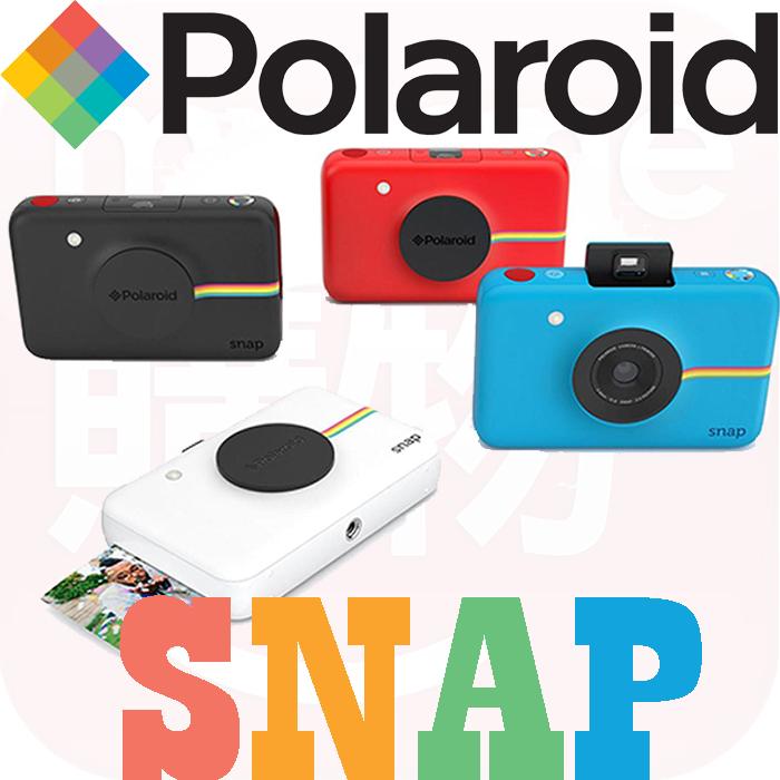 Polaroid 寶麗來 SNAP 數位拍立得(公司貨)贈ZINK相紙150張!