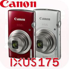 Canon IXUS 175 相機^( 貨^)8倍光學變焦!2千萬畫素!