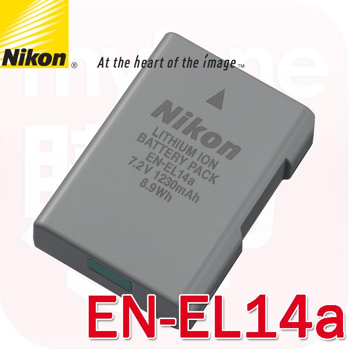 Nikon EN-EL14a原廠鋰電池(裸裝)適用Df D5500 D5300 D3300 P7800等
