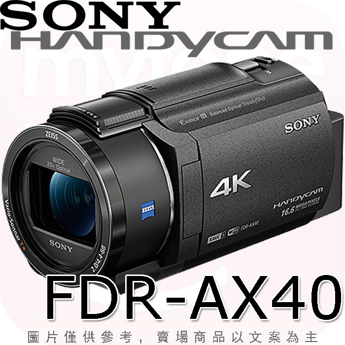 SONY FDR-AX40數位攝影機(公司貨)全方位防手震!4K高畫質錄影!