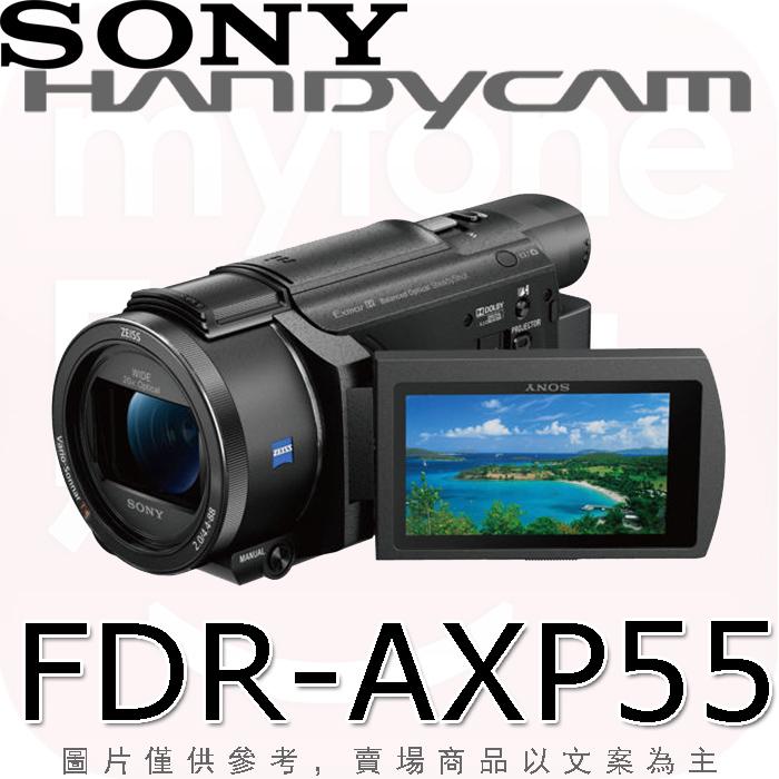 SONY FDR-AXP55數位攝影機(公司貨)全方位防手震!4K高畫質錄影!