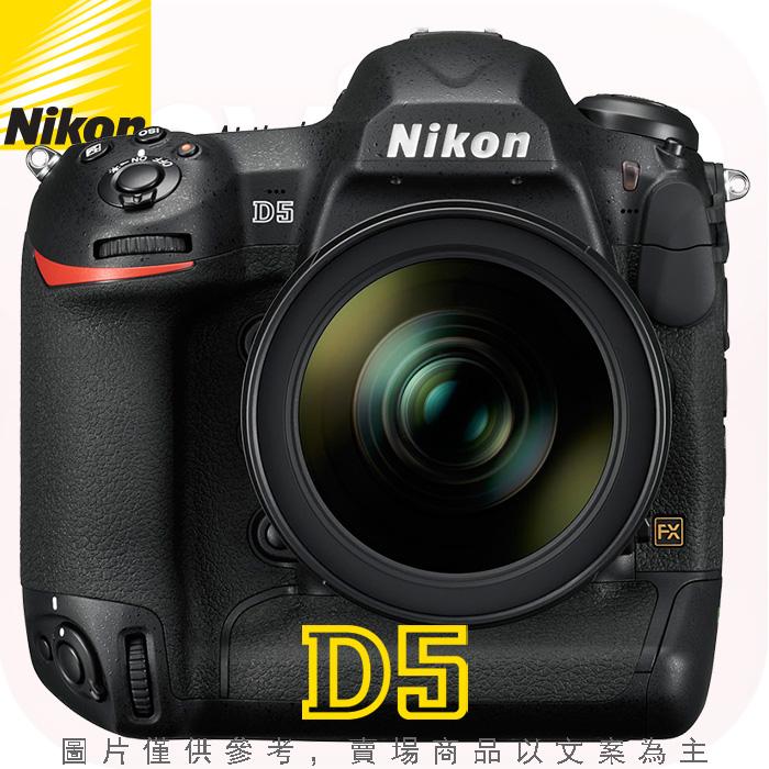 Nikon D5 單機身(CF)(公司貨)贈SanDisk 64G(160M) Extreme PRO CF記憶卡2張!