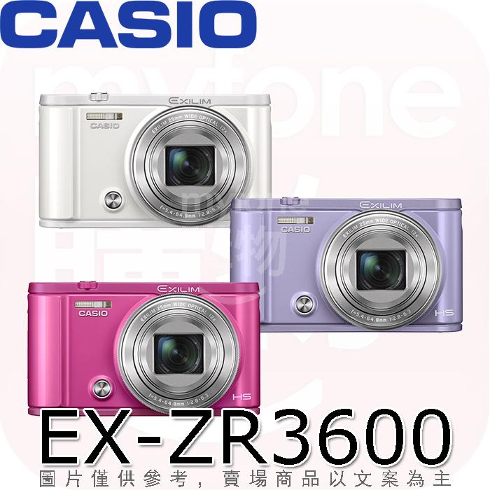 【CASIO】EX-ZR3600卡西歐高速自拍相機(公司貨保固18個月)贈32G+電池座充原廠包等!