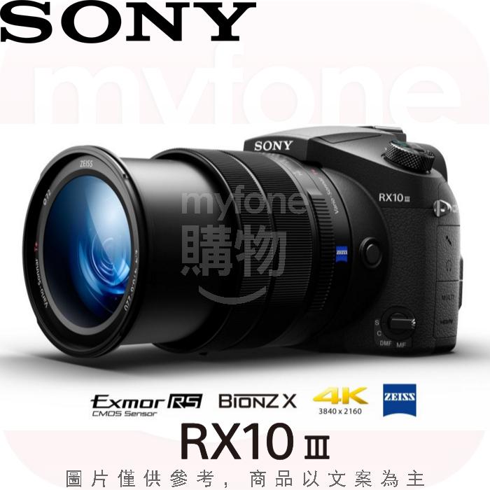 SONY RX10 III 數位相機(DSC-RX10M3)(公司貨)蔡司鏡頭!25倍超望遠相機