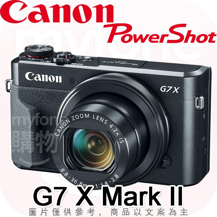 Canon G7 X Mark II 類單眼數位相機G7XM2(公司貨)贈SD64+原廠電池+專用復古包