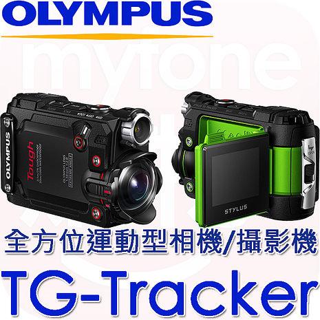 OLYMPUS TG-Tracker運動攝影機(公司貨)4K錄影!防水30米!