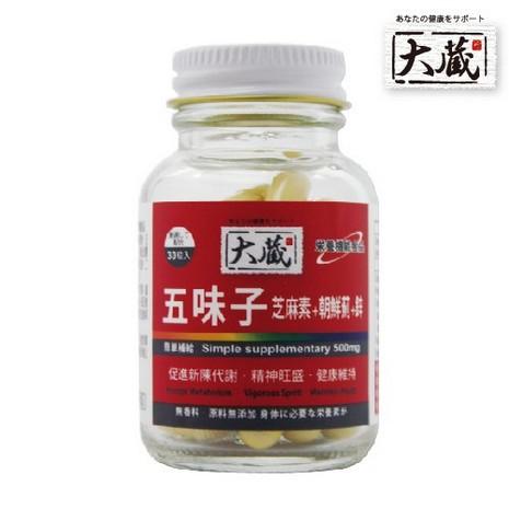 【大藏Okura】五味子+芝麻素+朝鮮薊+鋅(30粒/瓶)