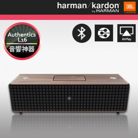 《JBL》家用無線喇叭-胡桃木 Authentics L16