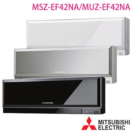 【MITSUBISHI三菱】霧之峰 禪 7-8坪變頻冷暖分離式冷氣 MSZ-EF42NA/MUZ-EF42NA