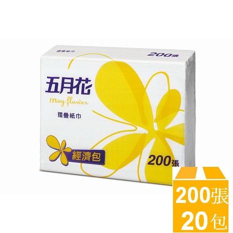 五月花 摺疊紙巾200抽x20包/箱