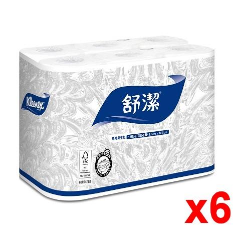 舒潔 超優質捲筒衛生紙270節x12捲X6袋/箱