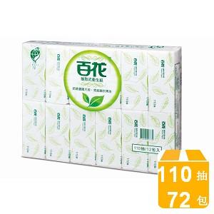 百花 環保抽取式衛生紙 (110抽x12包x6串/箱)