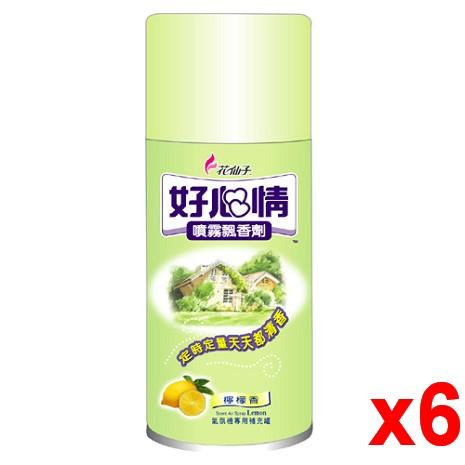 花仙子 噴霧飄香劑-檸檬香300mlx6入/箱