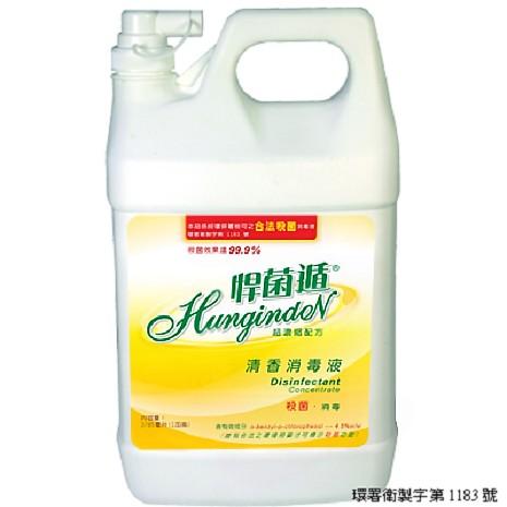 悍菌遁 清香消毒液1加侖
