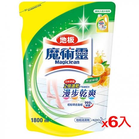 魔術靈 地板清潔劑鮮採檸檬補充包1800MLx6包/箱