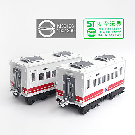 全台唯一獨家授權 普悠瑪號DIY益智火車組合(車廂組)/MIT製造