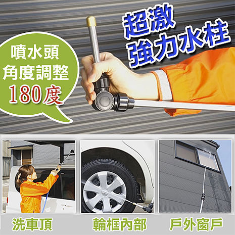 【台灣製造】可調式強力高壓水槍 貼心加贈 雙噴嘴 雙水管接頭 快速接頭