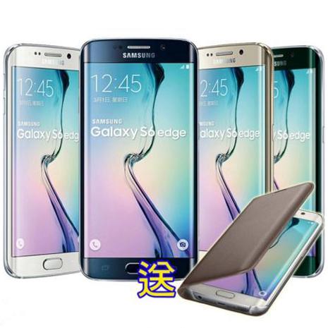 Samsung Galaxy S6 edge 5.1吋雙曲面機32G(贈原廠側翻皮套-不挑色)【拆封新品】
