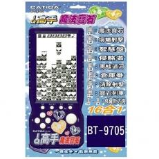 CATIGA BT~9705 魔法寶石俄羅斯方塊16合1