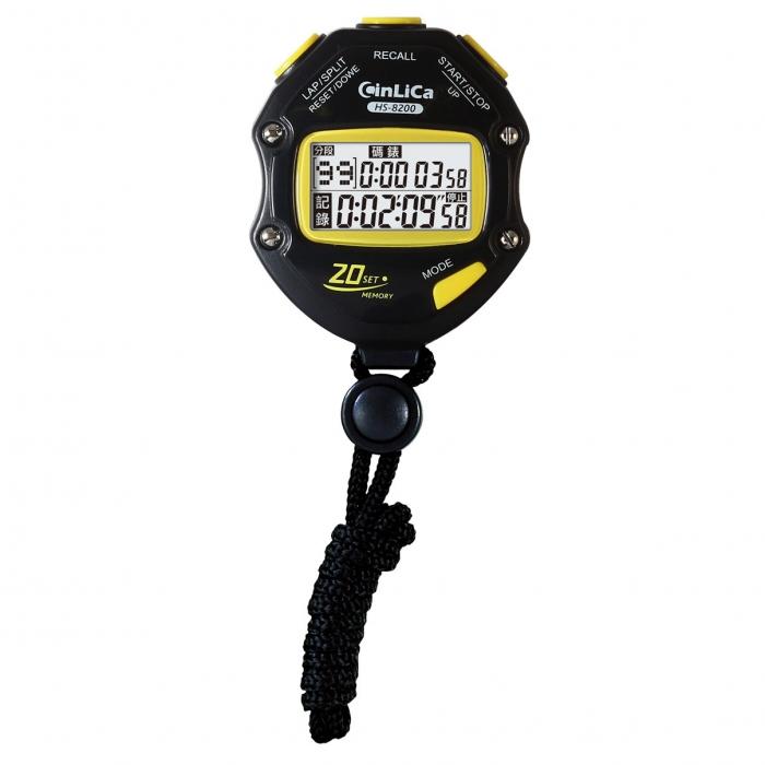 CINLICA HS-8200 20組紀錄電子碼錶(五合一) 1/100秒