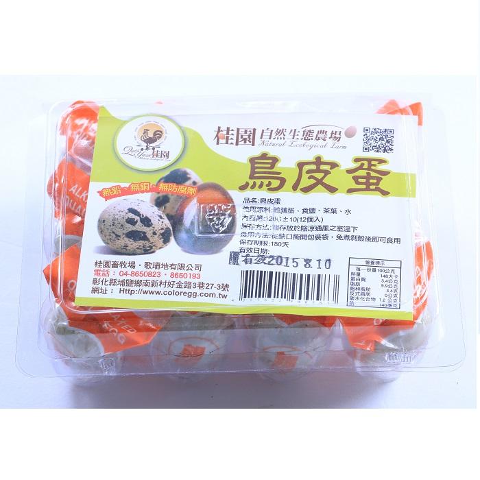 鵪鶉皮蛋20盒(12顆/盒)