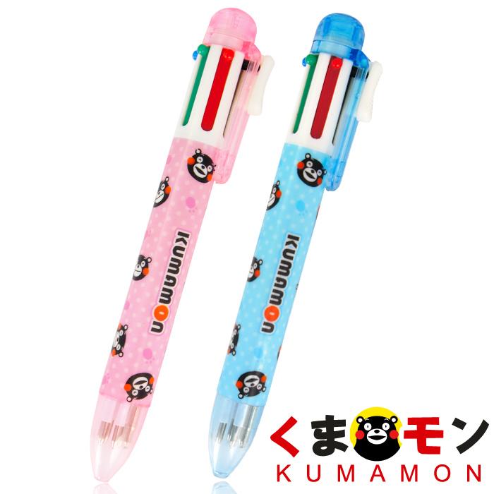 【酷ma萌 熊本熊 kumamon】五色原子筆 (粉/藍)