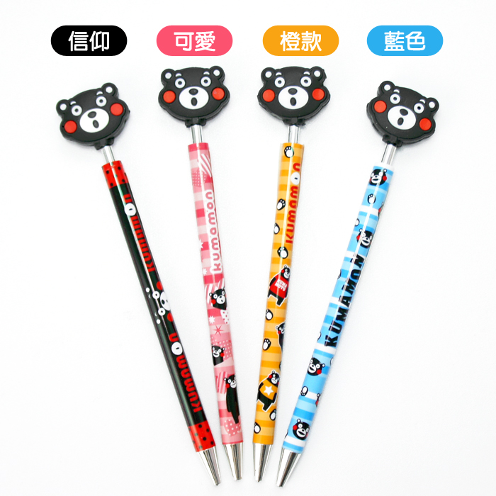【酷ma萌 熊本熊 kumamon】橡皮造型驚訝臉 原子筆