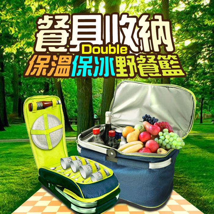 豪華餐具收納分層保溫野餐籃