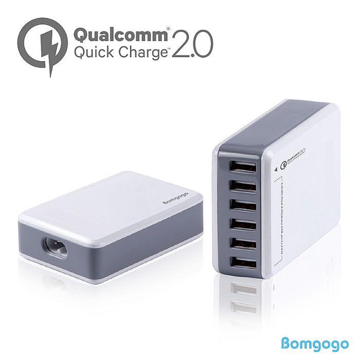 Bomgogo Quick Charge2.0認證 6-Port 多功能快充電源供應器