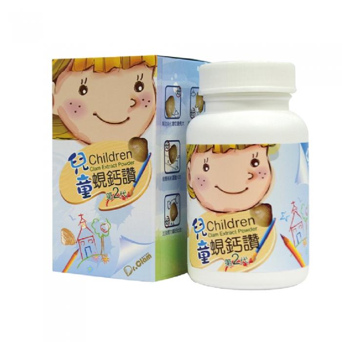 兒童節激殺【立川漁場】 Dr. Clam兒童蜆鈣讚(150錠*1盒)