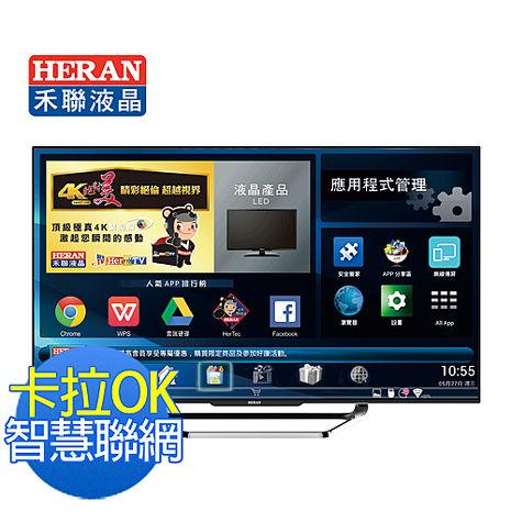 【HERAN禾聯】50吋HERTV 智慧雲端新視界LED液晶顯示器+視訊盒(HD-50AC3)