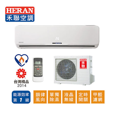 【HERAN 禾聯】6-8坪 變頻一對一冷專型(HO-M36A)