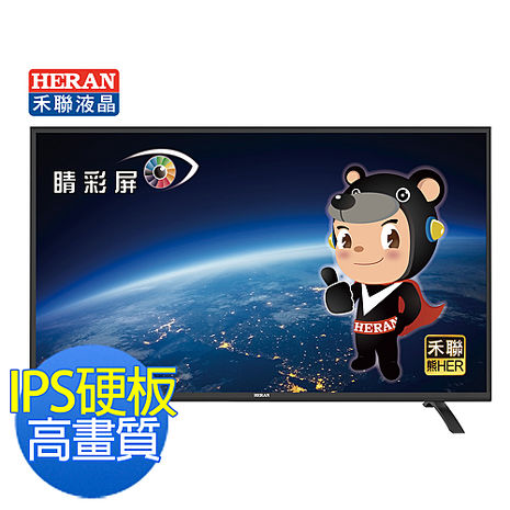 《HERAN禾聯》43型IPS硬板FULLHD LED液晶顯示器+視訊盒(含基本安裝) (HD-43DC7)
