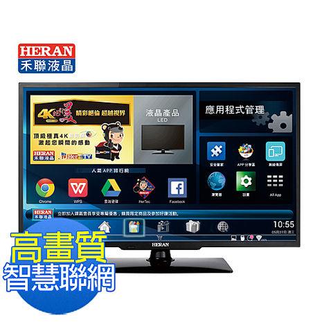 《HERAN禾聯》50型HERTV智慧聯網FULLHD LED液晶顯示器+視訊盒(含基本安裝) (HD-50AC2)