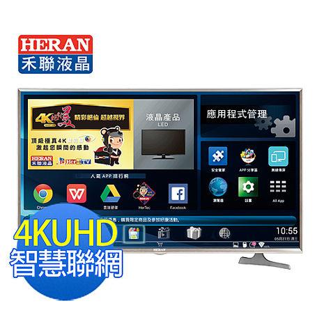 《HERAN禾聯》 43型4K HERTV智慧聯網LED液晶顯示器+視訊盒(含基本安裝) (HD-43UDF2)