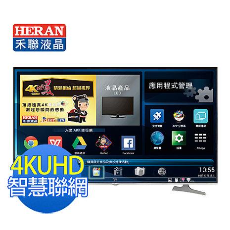《HERAN禾聯》 50型4K HERTV智慧聯網LED液晶顯示器+視訊盒(含基本安裝) (HD-50UDF2)