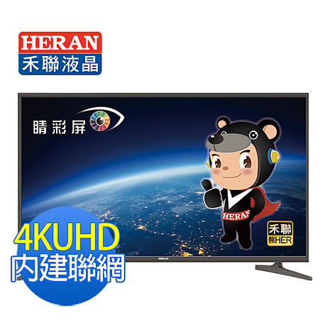 《HERAN禾聯》 50型IPS硬板4KUHD超值聯網LED液晶顯示器+視訊盒(含基本安裝) (504K-C2)