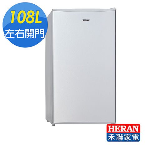 《HERAN禾聯》108公升1級能效左右開單門小冰箱(HRE-1111)含基本安裝