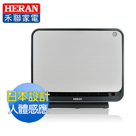 《HERAN禾聯》 智慧人體感應陶瓷電暖器 (LNA-998)白