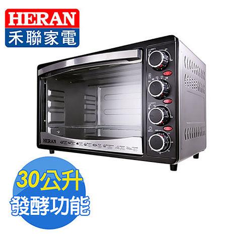 ★結帳現折★HERAN禾聯 30L四旋鈕電烤箱 (HEO-3001SGH)