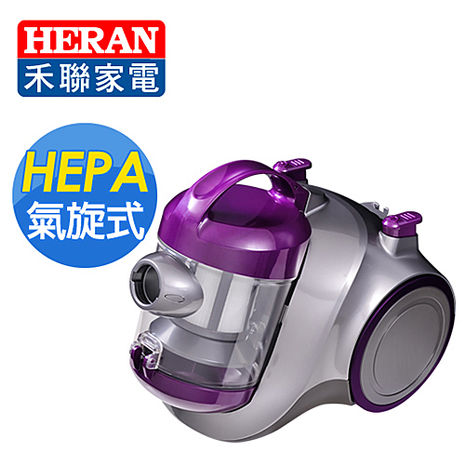 《HERAN禾聯》 輕巧型氣旋式吸塵器 (MDB-398)