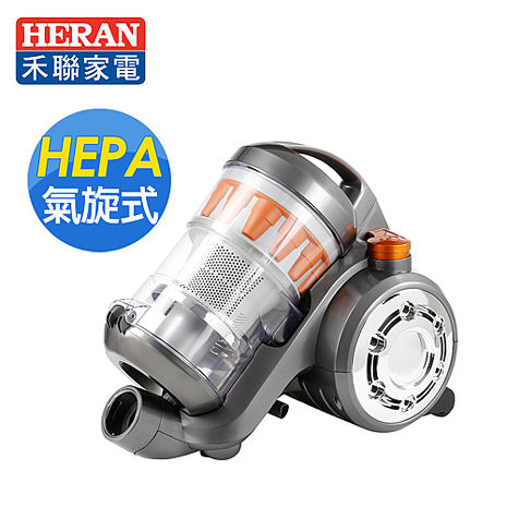HERAN禾聯 多孔離心力吸力不減吸塵器(EPB-275)