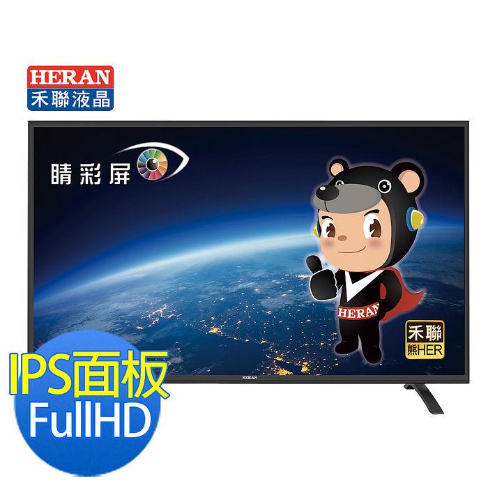 《HERAN禾聯》42型IPS硬板FULLHD LED液晶顯示器+視訊盒(只送不裝) (42-C1DCA)