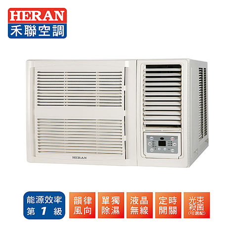 【HERAN 禾聯★夏季下殺】5-7坪 窗型豪華系列空調(HW-36P)