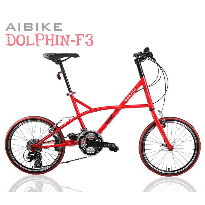 【AiBIKE】SHIMANO 20吋21速 海豚小徑車 時尚美型車款 小徑車