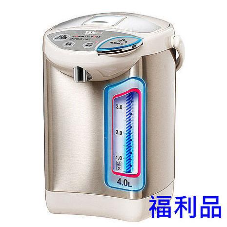 超殺福利品【聲寶】4L電動熱水瓶 KP-YB40M