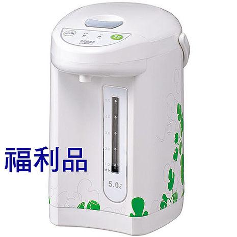 超殺福利品【聲寶】 5L電動熱水瓶 KP-KA50W(G)