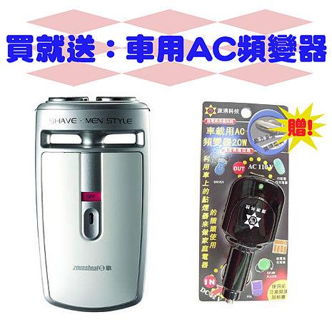 【日象】勁銳電池式刮鬍刀ZOH-610A