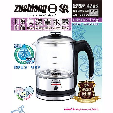 【日象】0.8L白晶快速電水壺 ZOI-9380G贈吹風機